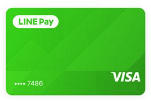 วีซ่า ผนึก LINE Pay สร้างฟินเทคโซลูชั่นและบัตรชำระเงินดิจิทัลสำหรับอนาคต