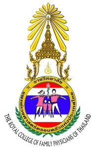 ราชวิทยาลัยแพทย์เวชศาสตร์ครอบครัวแห่งประเทศไทย