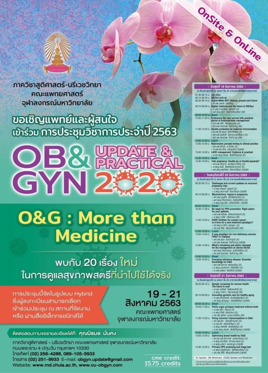 OB&GYN2020