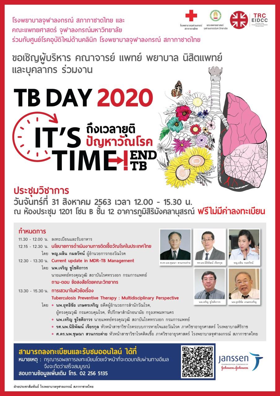TD DAY 2020