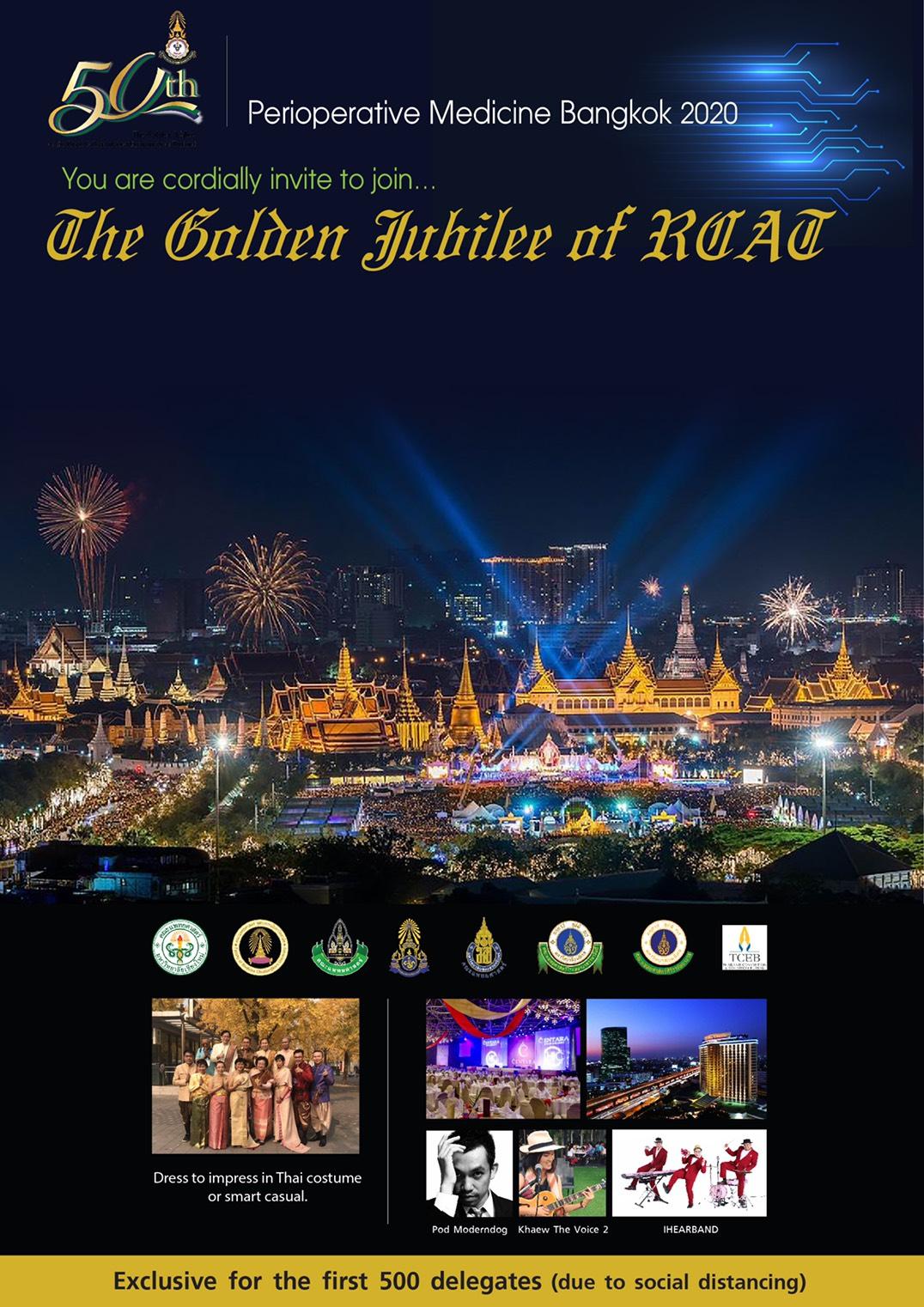 The Golden Jubilee of ROAD