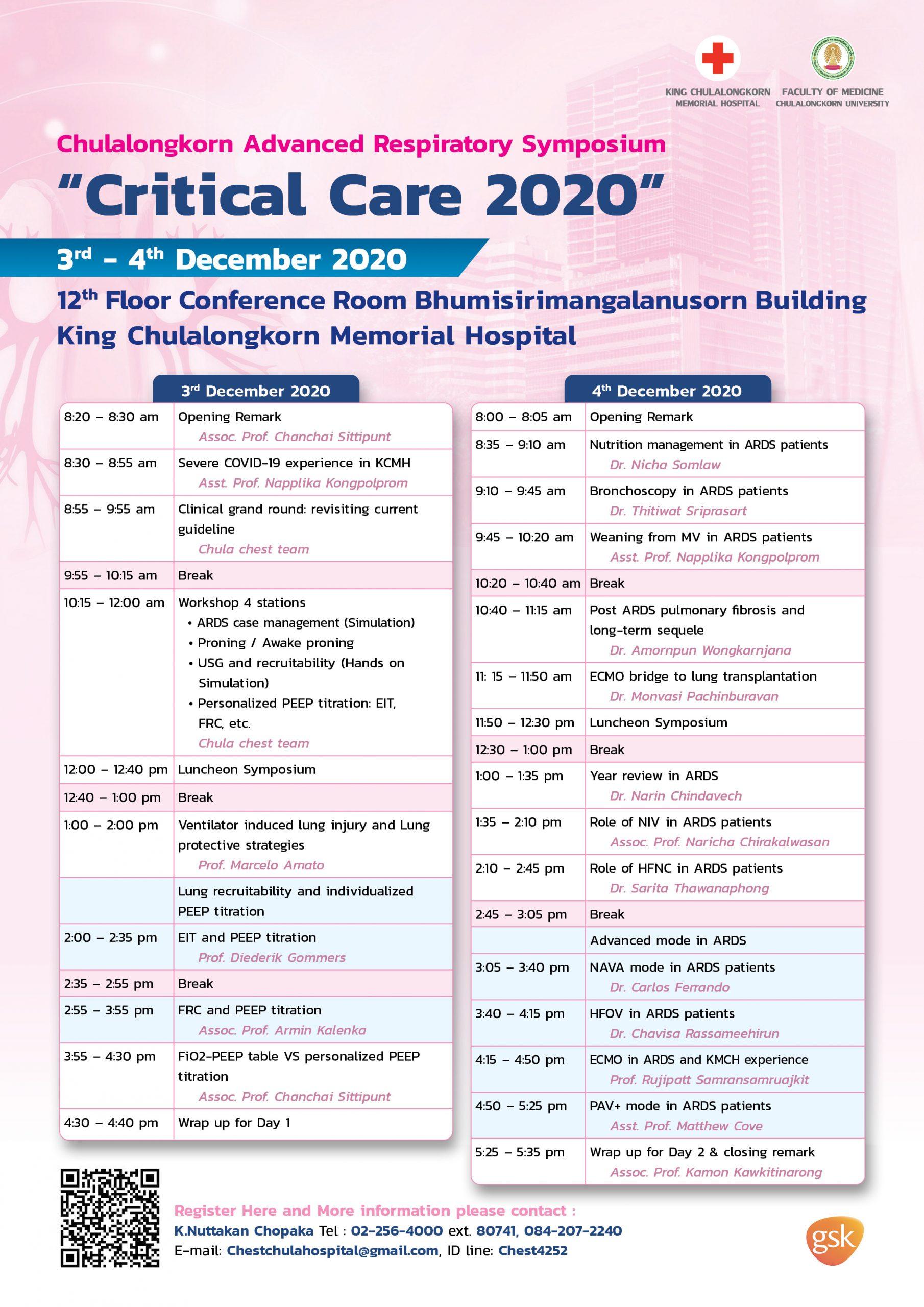 "Chulalongkorn Advanced Respiratory Symposium ""Critical Care 2020"" 3rd – 4th December 2020"