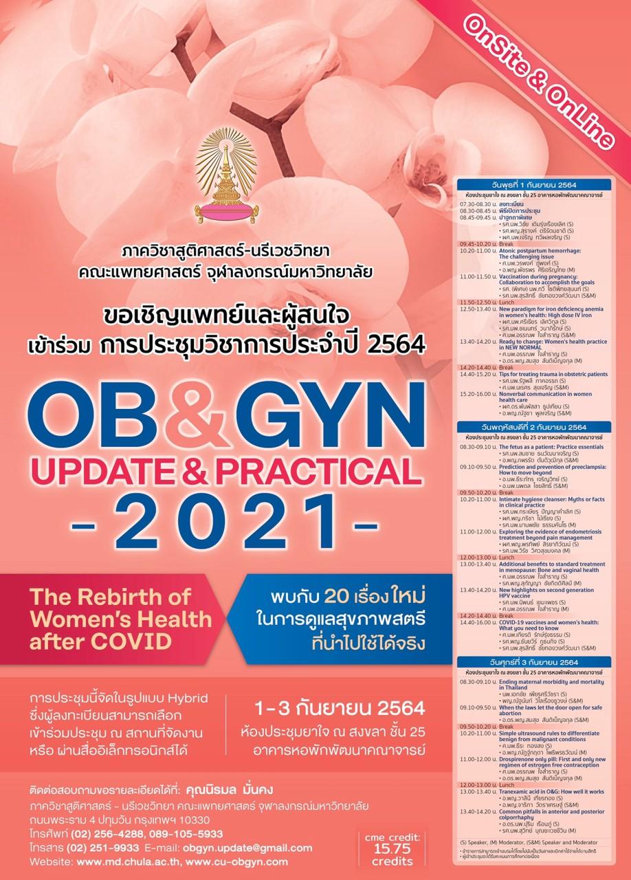OB & GYN UPDATE & PRACTICAL 2021